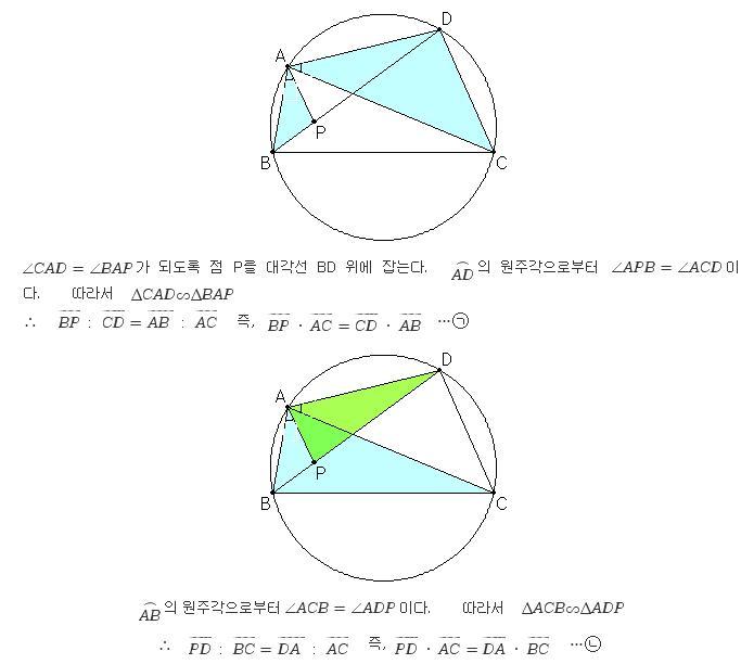 M,J,F,E,I,Y,K,H,B,R,P,A,C q,j,a,y,e,v,x